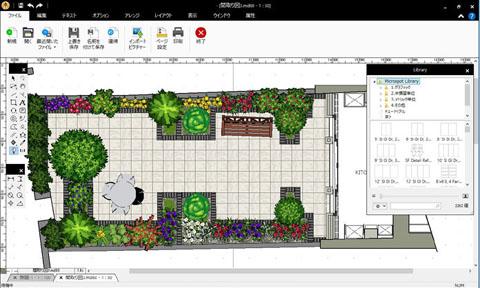 ドローソフトとCADソフトの良さを併せ持ったデザインソフト(設計 ...